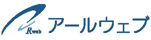 株式会社Rweb - アールウェブ - 大阪